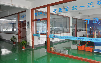 Wuhan HeZhong Electric Equipment Manufacture Co.,Ltd