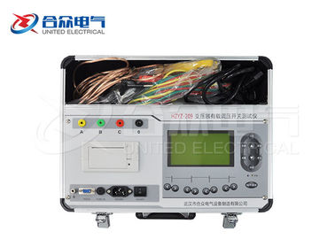 China On - Load Transformer Testing Equipment , Voltage Regulation Tapping Switch Tester factory